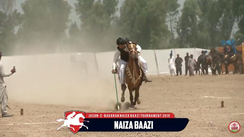 Jashne Bahara Neza Bazi
