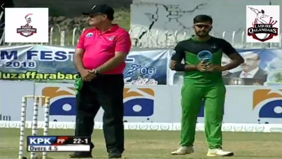 Lahore Qalandars Player Development Program