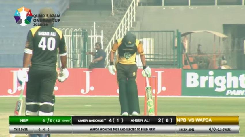 Quaid-e-Azam One Day Cup 2018-19