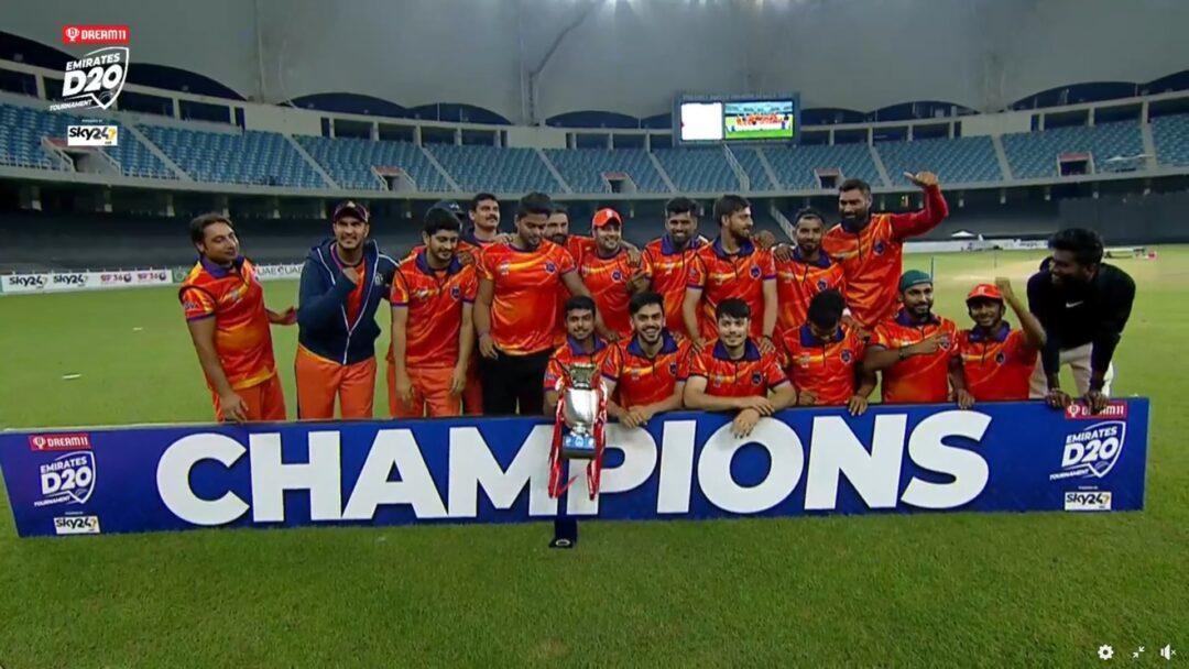 Emirates D20 Cricket Tournament