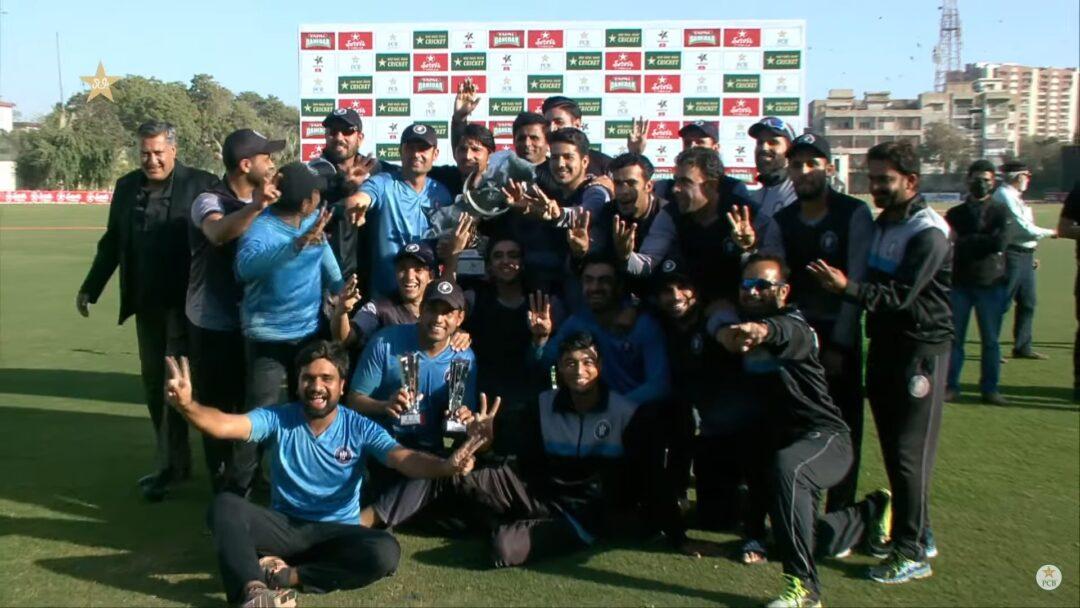 Pakistan Cup 2021